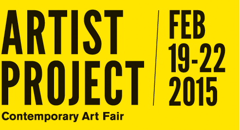 The Artist Project 2015 – February 19th to 22nd